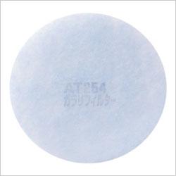 KGB2F(18枚入) 外壁ガラリ用AT254吸着フィルター [PM2.5対応・抗菌・抗ウイルス・防カビ・消臭] [給気口フィルター・換気口フィルター・換気フィルター(外壁用)]