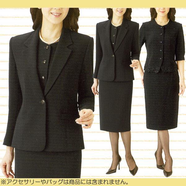 *合物*ブラックフォーマル3点セットスーツ婦人礼服:RL3228A(R3228とは別生地(コルシェカシミア)を使用)【日本製】10P05Nov16