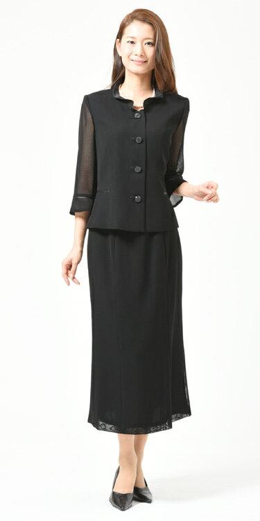 夏用 ブラックフォーマル スーツ :RL263...の紹介画像2