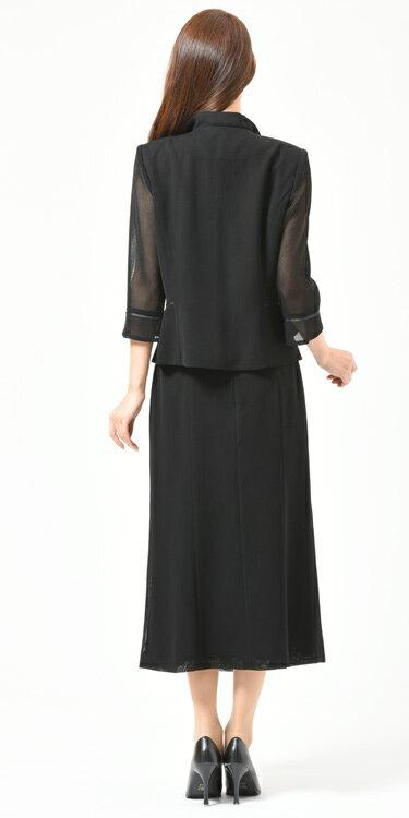 夏用 ブラックフォーマル スーツ :RL263...の紹介画像3