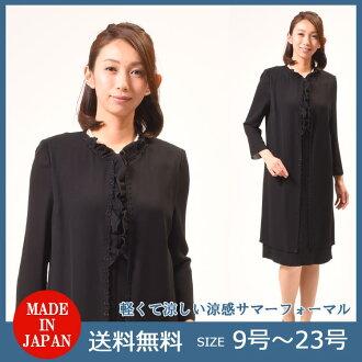 *夏季服裝*正式連衣裙婦女禮服/喪服:RL11249610P05Apr14M