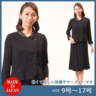 夏季正裝連衣裙女士黑︰ RL112498 [日本製造的] [9-17: 10P03Dec16