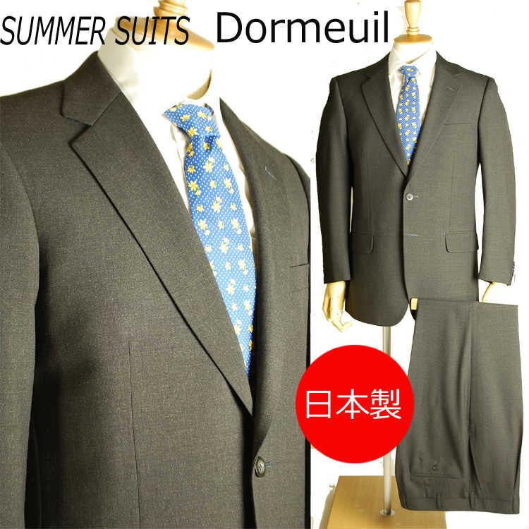 *夏用*チャコールグレーのドーメルスーツ 衿巾8.5cmRM206サイズA7・AB3・BB3のみ シングル2B×1掛け★パンツ裾未処理