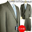 *夏用*ミディアムグレーのドーメルスーツ 衿巾8.5cmRM209サイズA7:AB5AB6AB7 シングル2B×1掛け★パンツ裾未処理