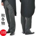 *秋冬梅春物・日本製*縞柄コールパンツ ワンタックのアジァスター付きズボン:RM1482替下★パンツ裾未処理