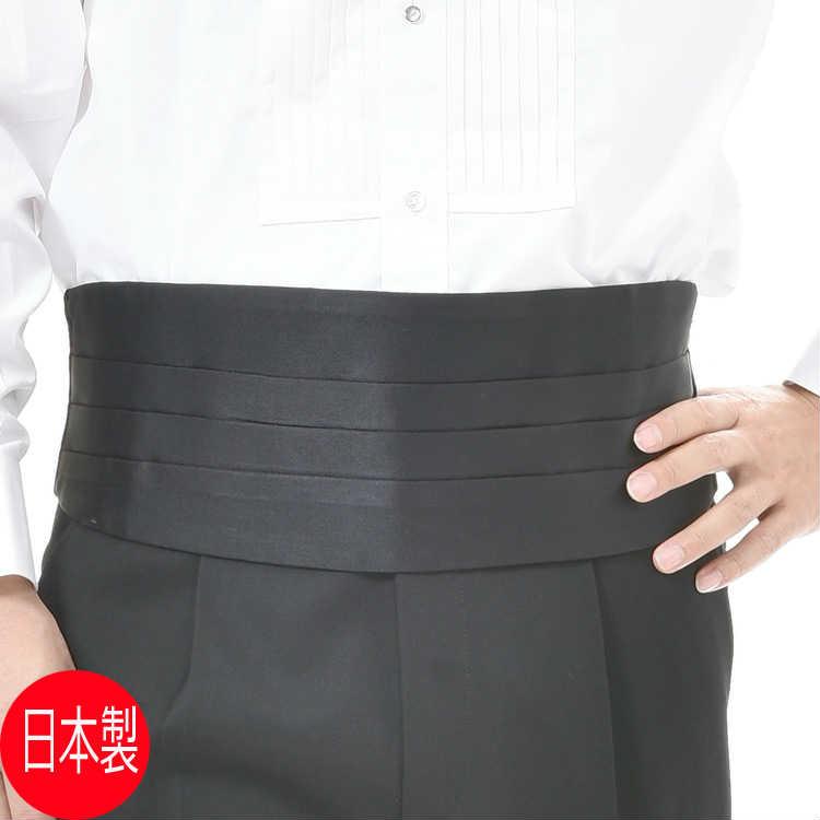 【タキシード用】黒のカマーバンドのみ(Lサイズ)...の商品画像