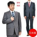 【国産・春夏用】ビジネススーツ+国産ネクタイ3本(絹製1本&...