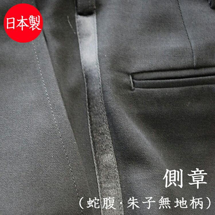 有料オプション:側章(蛇腹又は朱子無地柄):タキシード指定(Blackのみ) 当店でオーダースーツを作られた方のみのオプション