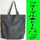 The tote bag of the handbag bag ★ lace material for black formal: It is subbag [possible an email service] fs2gm at the time of funerals and festivals R422
