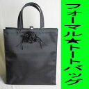 The tote bag with the handbag bag ★ corsage for black formal: It is subbag [email service impossibility] fs2gm at the time of funerals and festivals YO5101