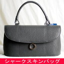 [product made in 70% OFF Japan] a sharkskin handbag: NRL-6430fs2gm