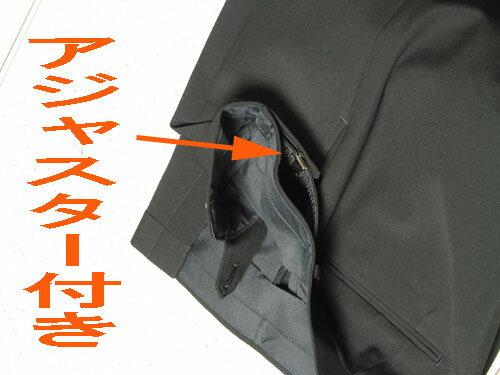 有料オプション:パンツ・アジャスターつき ☆当店でオーダースーツを購入される時のオプション