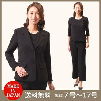 正裝三件套的西裝︰ RL2552 外套 + 襯衫 + pants】 大女士女士禮服哀悼 [日本製造的] [7-17] 褲裝禮儀畢業典禮入學儀式為畢業典禮入口儀式 10P03Dec16