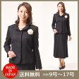 *冬物*ブラックフォーマルスーツ婦人礼服・喪服:RL3622【日本製】10P29Jul16