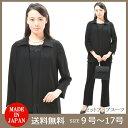 ブラックフォーマル セットアップスーツ【ジャケット+パンツ】(RL9004-9000)10P01Oct16