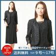 【在庫限り】*夏用*ブラックフォーマルワンピース婦人礼服・喪服:RL108020【日本製】10P18Jun16