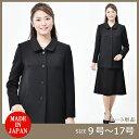 冬用 フォーマル コート:RL109542(ボトム別売り)【...