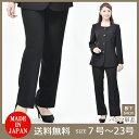合物 ブラックフォーマル パンツ :RL1398064(股下64cm)レディース 婦人 礼服 喪服