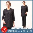 夏用 ブラックフォーマル ブラウス :RL113986 レディース 婦人 礼服 喪服(ボトム別売り)