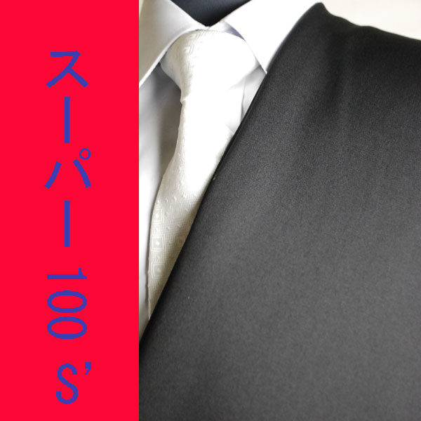 【A】:お好みの素材: ビッグサイズ(bigsi...の商品画像