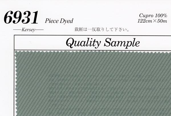【キュプラ裏地・無地SA6931】を選択する(有料) ☆当店でオーダースーツを購入される時のオプション