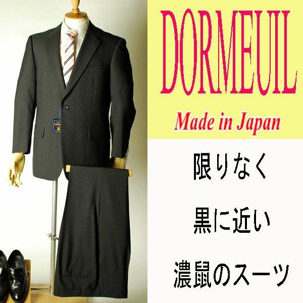 *夏用*チャコールグレーのドーメルスーツ 衿巾8.5cmRM206A体:AB体:BB体 シングル2B×1掛け★パンツ裾未処理
