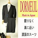*夏用*限りなく黒に近いドーメルスーツ 衿巾8.5