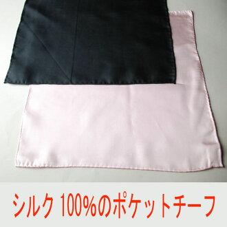 100%真絲方巾 (粉色或黑色): AT708-粉紅色-black10P20Nov15