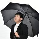 【強風対応実効直径110cm】防風長傘:傘骨8本の長洋傘親骨70cmのブラックの耐風傘無地柄10P03Dec16