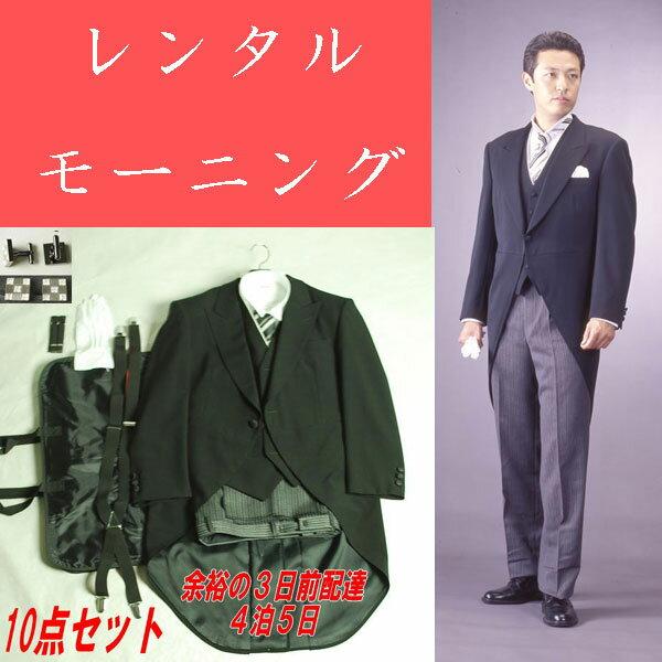使用が2月11日〜3月10日の予約注文 日本製レ...の商品画像