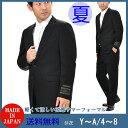 当店で一番トレンドの高い商品 ブラックフォーマルスーツ【日本製】シングル