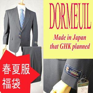 ドーメル ビジネス キャリーバッグ ハンガー シングル フォーマル ファッション
