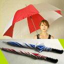 10P03dec10濡れずに助かる大きい洋傘:実効直径125cmゴルフ傘として使用可:白赤or白青