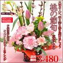 【送料無料】ピンク色が愛くるしい、桃の節句のひなまつり和風アレンジ(小)◆あす楽OK!/桃/ひなまつり/バレンタインデー/ホワイトデー/入学/入園/合格/就職/退職 のお祝いに!