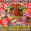 【送料無料フラワー】コミコミ3980円イキイキお花の新春100本福袋/1月31日正午で販売終了です!