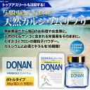琉球サンゴカルシウム『ドナン』(瓶入り100g/約3か月分)...