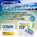 DONAN ドナン 分包タイプ 栄養機能食品 30g(1g×...