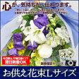 【送料無料ー】ユリ入りお供え花束L3800/お盆やお彼岸のお花、墓花、仏花、仏事にも〜