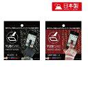 指サック PUBG 荒野行動 指荒れ YUBISAKI 2パックセット BLACK DEEP RED 各色2個入り 日本製 抗菌 ゲーミング 指サック スマホ タブレット ゲーム 操作性良い 反応早い 快適操作 画面汚れ タッチパネル 感染予防