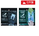 指サック ゲーム 指荒れ YUBISAKI 2パックセット BLACK GREEN 各色2個入り 日本製 抗菌 ゲーミング 指サック スマホ タブレット 操作性良い 反応早い 快適操作 画面汚れ タッチパネル 感染予防