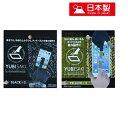 指サック ゲーム YUBISAKI 2パックセット BLACK YELLOW 各色2個入り 日本製 抗菌 抗ウィルス ゲーミング 指サック スマホ タブレット ゲーム 操作性良い 反応早い 快適操作 画面汚れ タッチパネル 感染予防