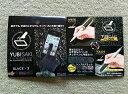 スマホ指荒れ YUBISAKI YUBISAKI-PEN セットYUBISAKI BLACK PEN BLACK 日本製 抗菌 抗ウィルス スマホゲーム 画面汚れ バイクグローブ 感染予防