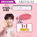 【Aritaum/アリタウム】★1+1★ 天使のように軽く、キスのように強烈な天使のキス!エンジェルキスティント/ANGELKISS
