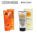 2+2=4 / 選べる4個セット ANJO化粧品 3W CLINIC 365線のクリーム 3W CLINIC インテンシブUVサンブロッククリーム SPF50 PA+++ 日焼け止..