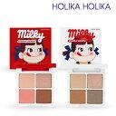 【ホリカホリカ】【HolikaHolika】スイートペコエディション シャドウパレット(Shadow...