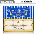 (Victoria ヴィクトリア) スウェーデン エッグ ホワイトソープ 50g×6個セット エッグパック