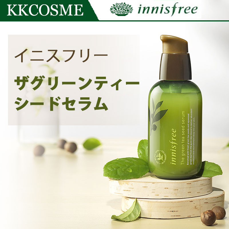 [イニスフリー] ★Innisfree the greentea★ ザ・グリーンティーシード ザグリーンティーシードセラム80ml