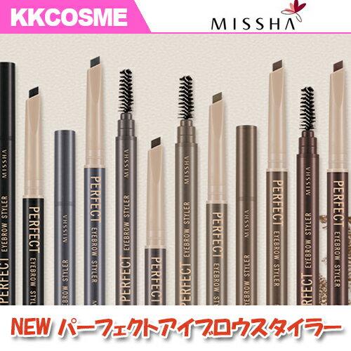 ★お得超特価★MISSHA(ミシャ) パーフェクト アイブロウ スタイラー Perfect Eyebrow Styler選択6タイプ