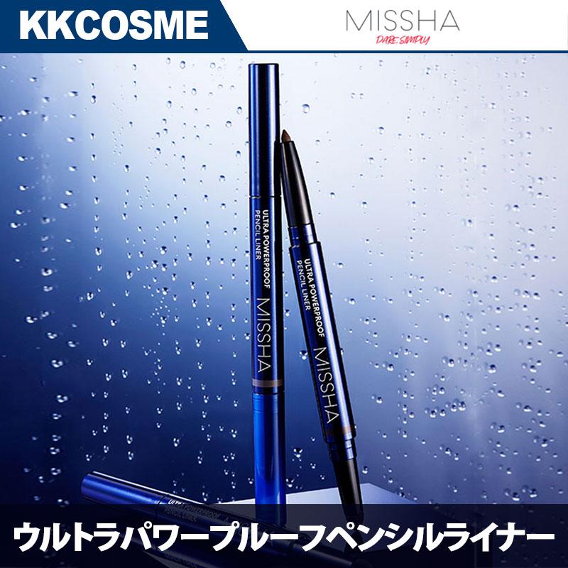 ★ NEW 新商品 ★ MISSHA ミシャ/ウルトラパワープルーフペンシルライナー/ ブラウン /ブラック /アッシュブラウン