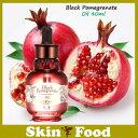 (スキンフード Skin Food) 黒ザクロオイル40ml